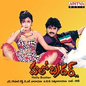 Hello Brother (Original Motion Picture Soundtrack) by S.P. Balasubramanyam