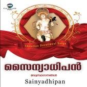 Sainyadhipan by Various Artists