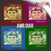 Ya Tareeq von Amr Diab