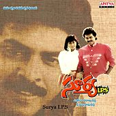 Surya I. P. S. (Original Motion Picture Soundtrack) by Various Artists
