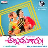 Alludu Garu (Original Motion Picture Soundtrack) by Various Artists