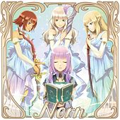 Norn by Various Artists