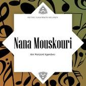 Am Horizont Irgendwo von Nana Mouskouri
