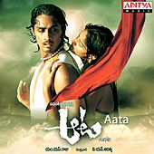 Aata (Original Motion Picture Soundtrack) by Various Artists