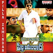 Pilla Zamindar (Original Motion Picture Soundtrack) by Various Artists
