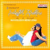 Nuvvu Leka Nenu Lenu (Original Motion Picture Soundtrack) by Various Artists