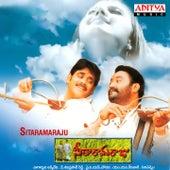 Sitaramaraju (Original Motion Picture Soundtrack) by Various Artists