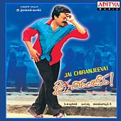 Jai Chiranjeeva (Original Motion Picture Soundtrack) by Various Artists
