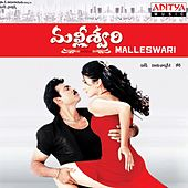 Malleswari (Original Motion Picture Soundtrack) by Various Artists