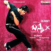Bunny (Original Motion Picture Soundtrack) by Various Artists