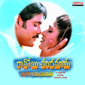 Ravoyi Chandamama (Original Motion Picture Soundtrack) by Various Artists