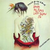 Fania All Stars Live In Japan 1976 de Fania All-Stars