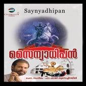 Saynyadhipan by Various Artists
