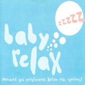 Baby Relax by Dr. Sergei Shaboutin