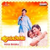 Hosa Belaku (Original Motion Picture Soundtrack) by Various Artists