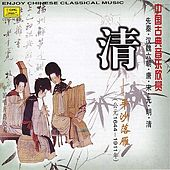 Ancient Classics Of Qing Dynasty: 1644 -1911 Ad (Ping Sha Luo Yan: Qing Gong Yuan 1644-1911 Nian) by Various Artists