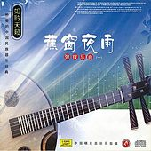 Chinese Plucked Instruments: Vol. 1 - Plantain On a Rainy Night (Jiao Chuang Ye Yu: Tan Bo Yue Qu Yi) by Various Artists