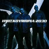 2030 by Imiskoubria (Ημισκούμπρια)