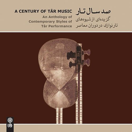 A Century of Tar Music by Various Artists