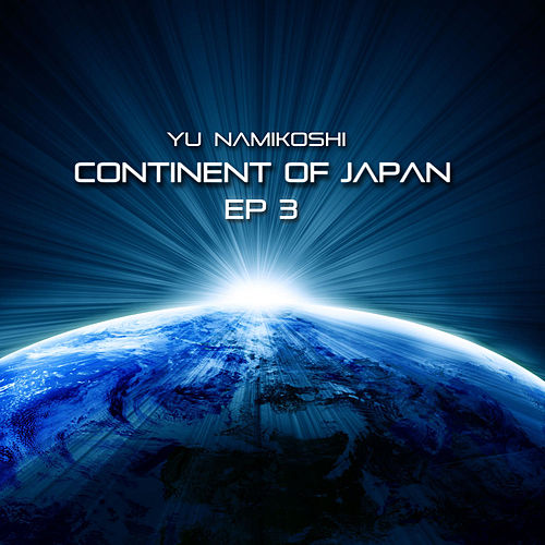 Continent of Japan, Episode 3 by Yu Namikoshi
