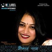 Neelar Gaan by Palash