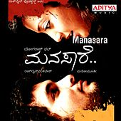 Manasara (Original Motion Picture Soundtrack) by Various Artists