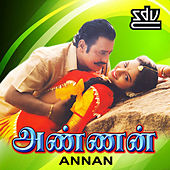 Annan (Original Motion Picture Soundtrack) by Various Artists