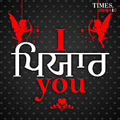 I Piyar You by Various Artists