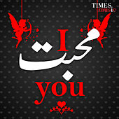 I Muhabbat You by Various Artists