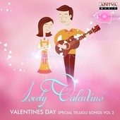 Lovely Valentino, Vol. 2 (Valentines Day Special Telugu Songs) by Various Artists