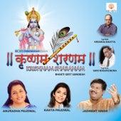 Krishnam Sharanam by Anuradha Paudwal
