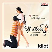 Idiot (Original Motion Picture Soundtrack) by Various Artists