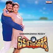 Samarasimha Reddy (Original Motion Picture Soundtrack) by Various Artists