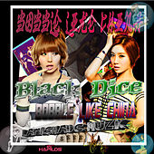 Bubble Like China - Single by Black Dice