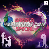 Bangla Valentines Day Special by Various Artists