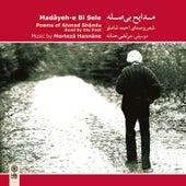 Madayeh–e Bi Sele von Ahmad Shamlu