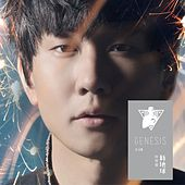 Genesis - Human (Special Edition) by JJ Lin