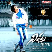 Nippu (Original Motion Picture Soundtrack) by Various Artists