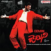 Gemini (Original Motion Picture Soundtrack) by Various Artists