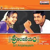 Sri Anjaneyam (Original Motion Picture Soundtrack) by Various Artists