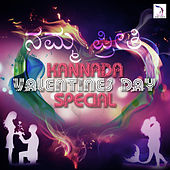 Kannada Valentines Day Special by Various Artists