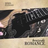 Bouzouki Romance de Mimis Plessas (Μίμης Πλέσσας)