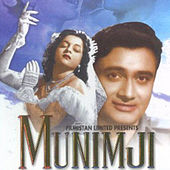 Munimji (Original Motion Picture Soundtrack) by Various Artists