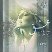 Love by Googoosh