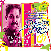 Chick Cham Chirakadi by Various Artists