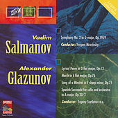 Salmanov: Symphony No. 2 - Glazunov: Lyrical Poem - March on a Russian Theme - Minstrel's Song - Spanish Serenade de Various Artists