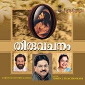 Thiruvachanam by Various Artists
