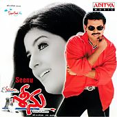 Seenu (Original Motion Picture Soundtrack) by Various Artists