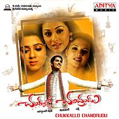 Chukkallo Chandrudu (Original Motion Picture Soundtrack) by Various Artists