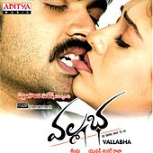 Vallabha (Original Motion Picture Soundtrack) by Various Artists